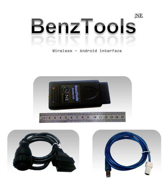 بنزتولز - BENZ Tools - محصول تولیدی شرکت هوپاد نوین الکترونیک شرق