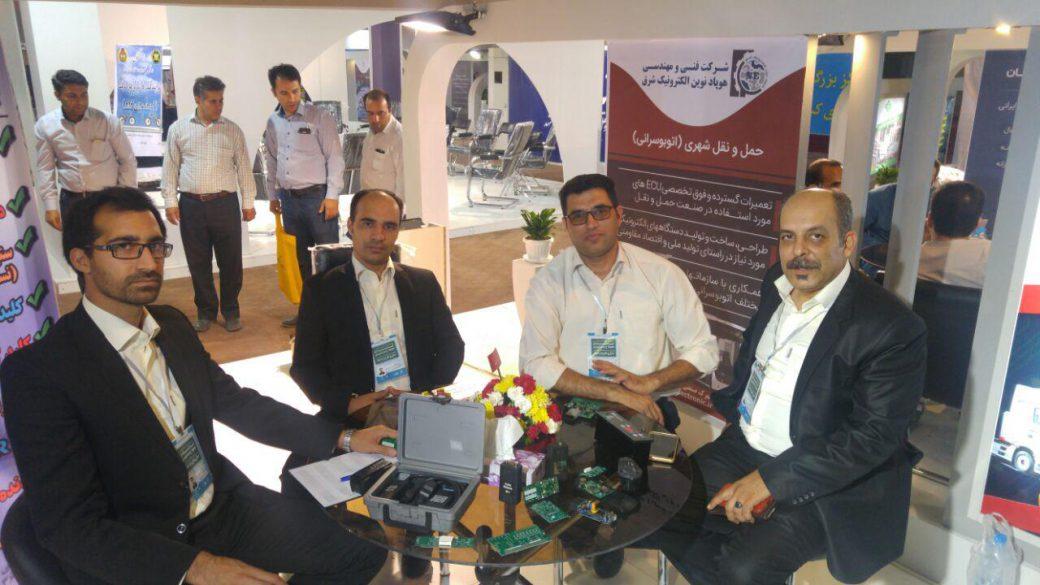 غرفه ی هوپاد نوین الکترونیک شرق 12 مهرماه 97 معاونت حمل و نقل مشهد، نمایشگاه بین المللی مشهد